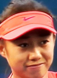 Zhang, Shuai